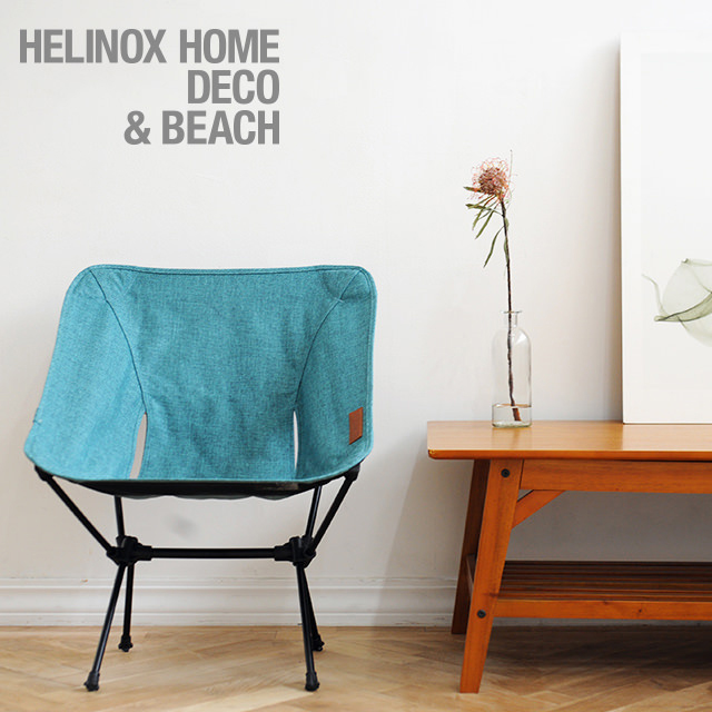 HOME DECO & BEACH
